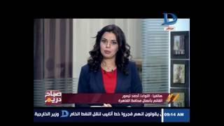 بالفيديو.. القاهرة: تخفيض تنسيق القبول بالثانوية العامة 5 درجات
