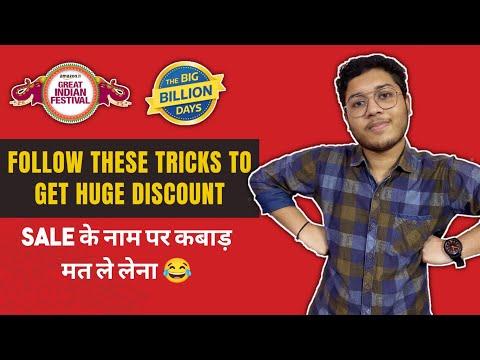 Best Tricks To Get Huge Discount In Amazon & Flipkart Sale 2021 | Great Indian Sale | Big Billion