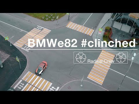 BMW e82 STATIC #clinched ПУТЬ К МЕЧТЕ // АВТОБИОГРАФИЯ | SB MEDIA