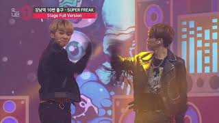 강남역 10번 출구 _ SUPER FREAK(Stage Full Ver.)