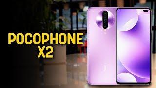 POCOPHONE X2 - Here It Is!