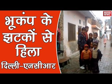 Tremors felt in Delhi-NCR after earthquake strikes UP's Hapur