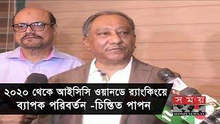 এবার টেস্ট স্কোয়াডের বিবেচনায় সৌম্য-তুষার   Nazmul Hassan Papon   BD Cricket Update   Somoy TV
