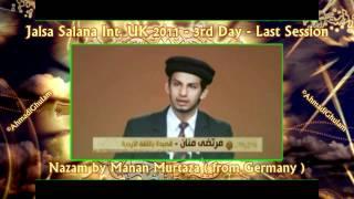 Murtaza Mannan - Concluding Session Nazam - Jalsa Salana UK 2011 - Wo Peshwa Hamara