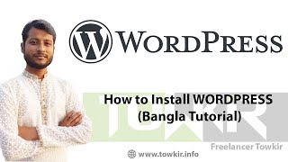 How to Install  WORDPRESS (Bangla Tutorial)