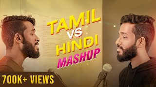 Tamil VS Hindi Hits Mashup  2 - Rajaganapathy