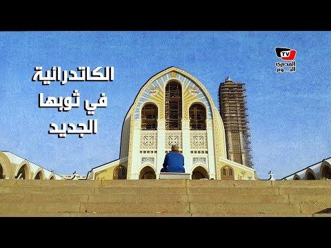 بعد 50 عامًا على إنشاءها.. الكاتدرائية تتزيّن بأيقونات شهداء العصر الحديث  - 21:54-2018 / 11 / 20