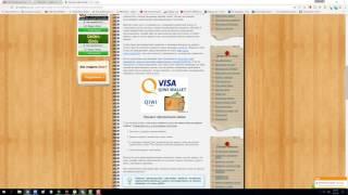 Где взять займ онлайн на киви кошелёк в короткий отрезок времени