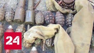 Смотреть видео В Рузском районе Подмосковья у местного жители найден целый арсенал - Россия 24 онлайн