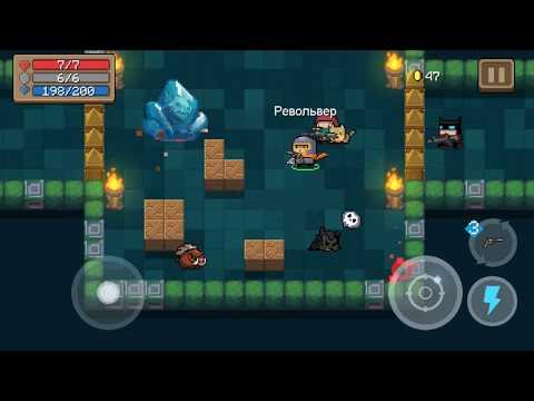 взломанная версия игры soul knight