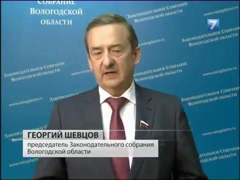 Комментарий Г.Е. Шевцова о расширении категорий сельских врачей, которым выплачиваются подъемные
