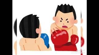 様々なボクサーを紹介していきます。 チャンネル登録宜しくお願いします。