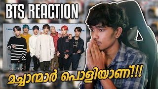 REACTION TO BTS KPOP!!🤩🤩