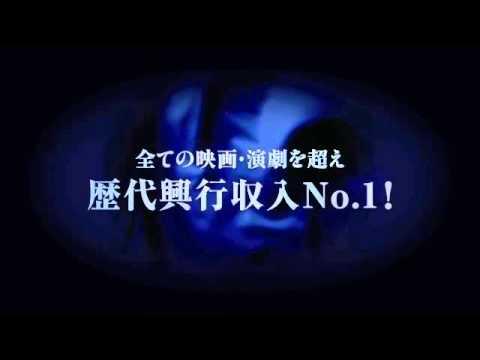 オペラ 座 の 怪人 25 周年 記念 公演