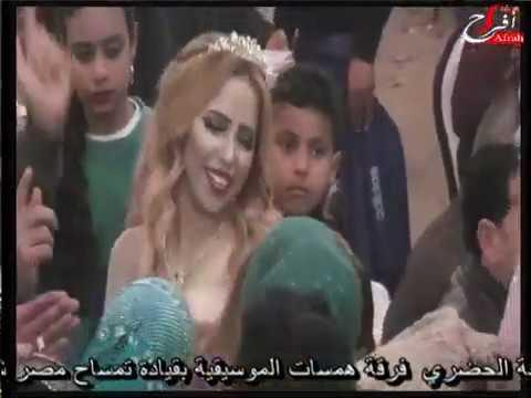 افراح الشرقية فرحة الحضرى التمساح والعالمى مولعين الفرح تحياتى ايهاب رمضان