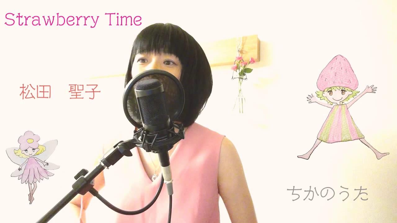ワタシの発表会 Strawberry Time アカペラ