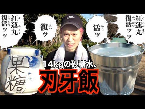 水 バキ 砂糖 TVアニメ『バキ
