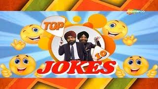 Top 10 Punjabi Jokes | Episode - 1 | New Punjabi Jokes | Funny Punjabi Jokes