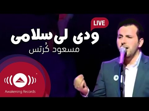Mesut Kurtis - Convey My Greetings | مسعود كرتس - ودي لي سلامي | Live in France