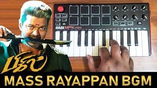 Bigil Mass ( Rayappan Entry Bgm ) By Raj Bharath | Thalapathy Vijay | A.R.Rahman