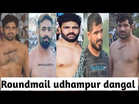 🔴 Live Udampur (Rondmail) kushti Dangal 20 May 2019