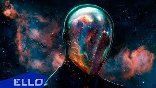 Никита Tako - #Космос / ELLO UP^ /