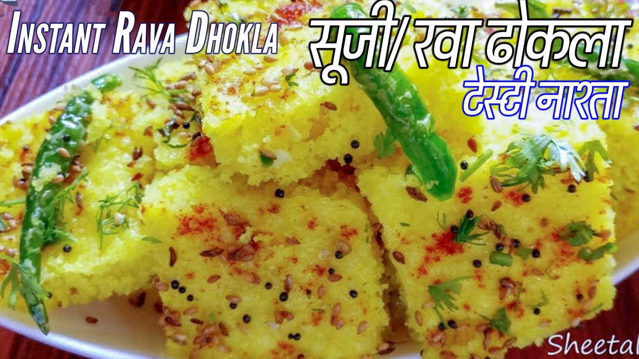 Food recipe gujarati food recipe in hindi gujarati food recipe in hindi pictures forumfinder Images