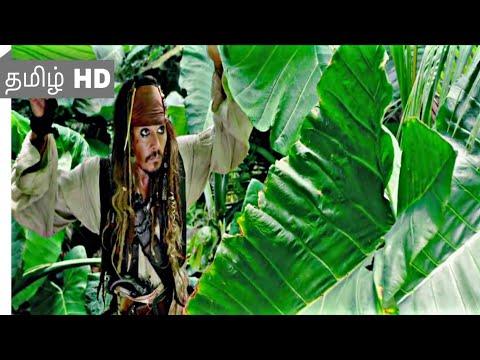 Pirates Of The Caribbean 4 (2011) - Jack Taking Scene Tamil 10 | Movieclips Tamil