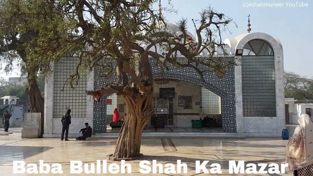 Bulleh Shah Ka Mazar | Kasur City