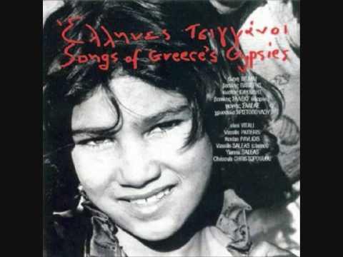 Songs of Greece's  Gypsies-the song of the gypsies (To Tragoudi Ton Gyfton)