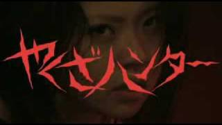監督: 東亜英健(中平一史&奥田真一)、主演: 亜紗美、掟ポルシェ、佐藤...