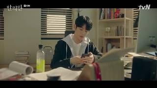 K-Drama - A Piece of Your Mind clip with Spritzer BonRica scene 2