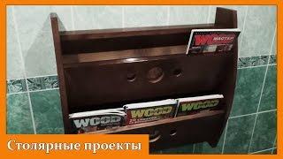 видео Оригинальные популярные держатели, полки и подставки для книг на Алиэкспресс