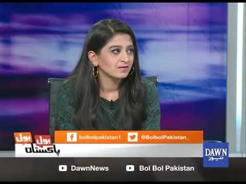 Bol Bol Pakistan - 19 October, 2017 - Dawn News