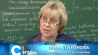 Необыкновенно обаятельный и талантливый преподаватель гимназии Нина Викторовна Тихонова