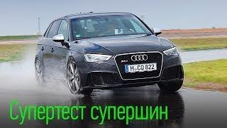ТОП-10 Лучшие Летние Шины Для Легковых Автомобилей 2016 Обзор. Игорь Бурцев