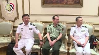 بالفيديو.. وزير الدفاع  يلتقى قائد القوات البحرية لجيش التحرير الشعبي الصيني