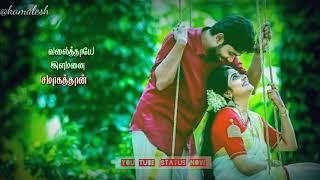 Sakkarakatti sakkarakatti song whatsapp status tamil | Ilaiyaraja hits whatsapp status tamil. 😍