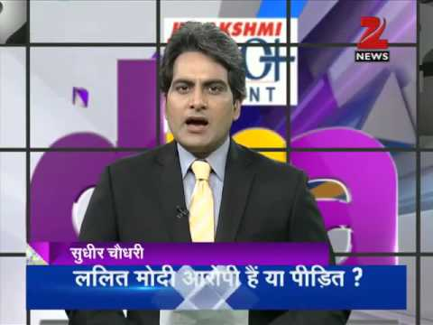 DNA: Complete story of Vasundhara Raje's involvement in 'Lalit Modi visa case'