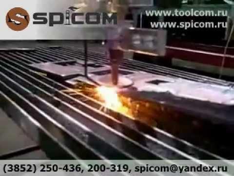 Видео Металлопроката