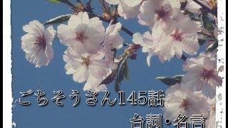 チャンネル登録はこちら→http://www.youtube.com/subscription_center?a...