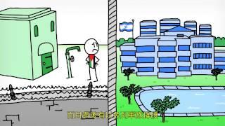 以色列和巴勒斯坦-動畫簡介 Israel and Palestine, an animated introduction.
