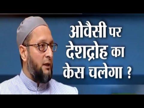 Case File Against Asaduddin Owaisi Over 'Bharat Mata ki Jai' Remark