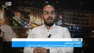 الاتفاق المغربي الألماني لن يحد من رغبة الشباب المغاربة في الهجرة إلى أوربا