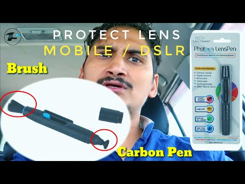 How to clean your Dslr lens Mobile lens 88lifevlogs