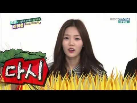 [ENG SUB] 151104 주간아이돌 오마이걸 Weekly Idol Oh My Girl FULL