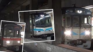 【60p】響くVVVFサウンド!名古屋市営地下鉄鶴舞線3050形・N3000形・3000形・桜通線6000形・名鉄100系 到着・出発・通過シーン 植田駅にて