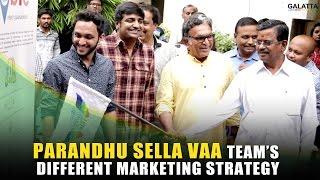#ParandhuSellaVaa team's different marketing strategy | #Luthfudeen | #Aishwarya Rajesh