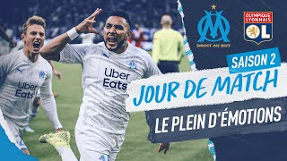 OM 2-1 OL ⎥On the wings of victory 💥