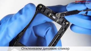 мобильный телефон Micromax X649 обзор